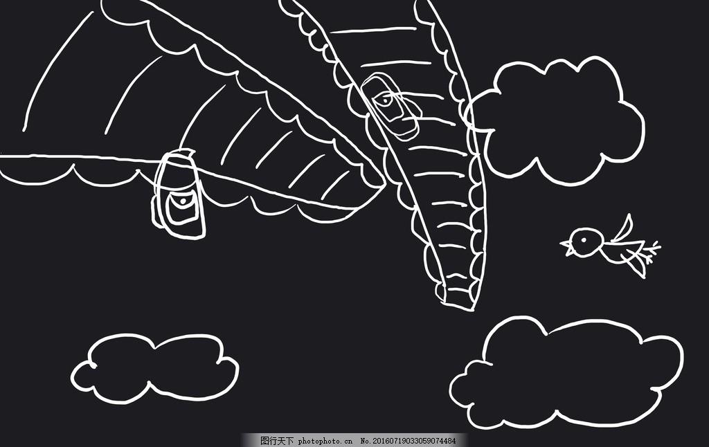 手绘简笔画 儿童 卡通 幼儿园 影楼 梦想 教学 课件 学习 读书
