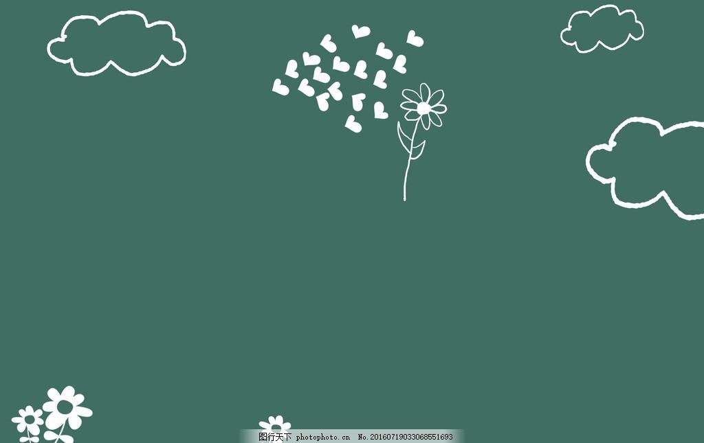 手绘简笔画 字体 创意 儿童 卡通 幼儿园 影楼 梦想 教学 课件