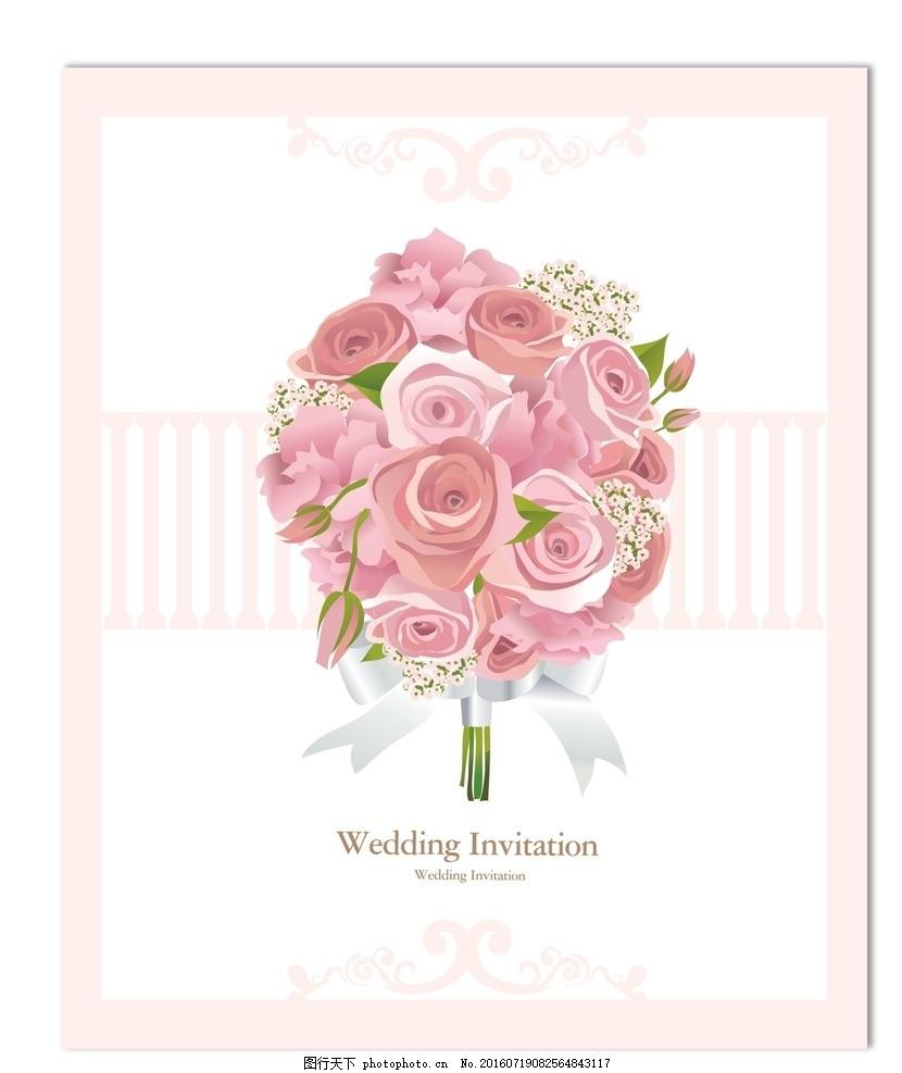 请柬 时尚结婚请柬 唯美花朵请柬 花朵 唯美花朵贺卡 花朵展板 鲜花