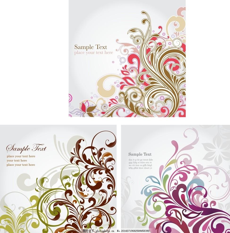 花纹花边 线条 婚礼花纹素材 矢量 欧式花纹 婚礼元素 植物花纹 花纹