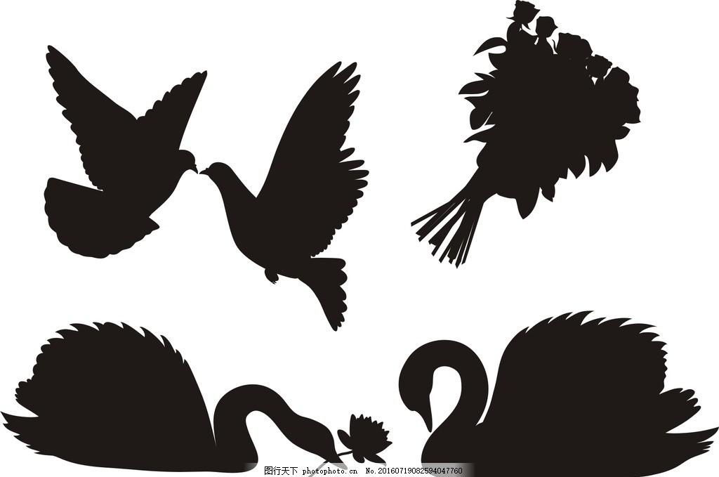 天鹅 和平鸽 花束 剪影 矢量 黑色 线条 矢量素材 素材 图标 黑白剪影