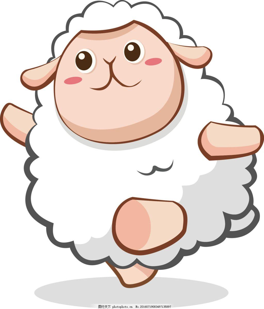 卡通画小羊手绘