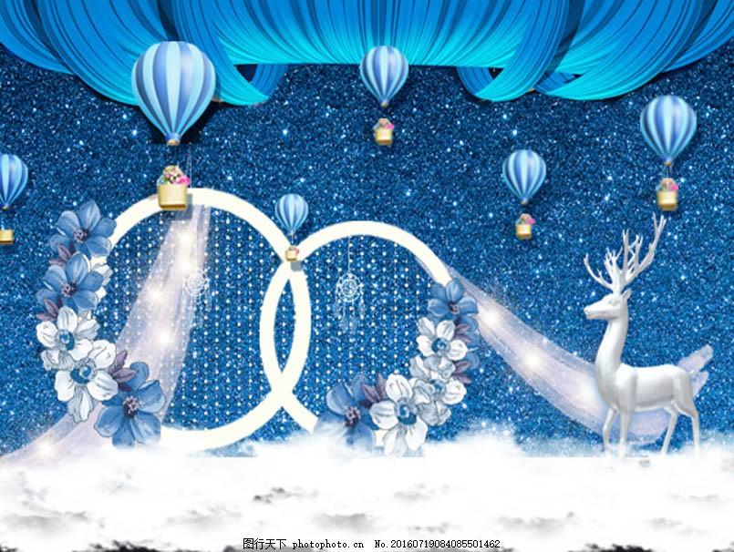 婚礼热气球迎宾区 蓝色 创意 布幔 花环 麋鹿 星空背景
