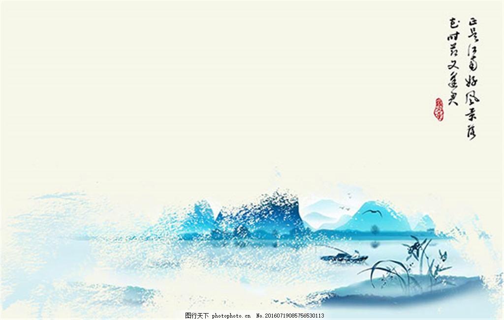 简洁水墨画海报 江南风光 古风诗词 印章 中国风 中国画 水墨背景