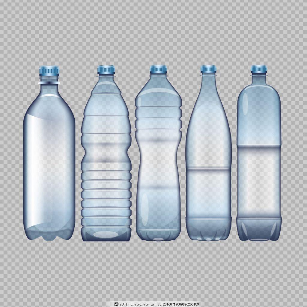 矢量包装塑料瓶 塑料瓶包装 矿泉水 瓶子图片