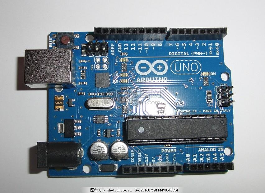 arduino 计算机 cpu 数据处理 电路 板 技术 电子产品     红色 cpu j