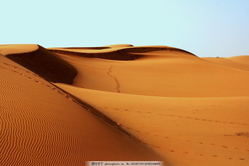 荒凉隔壁沙漠风景图片