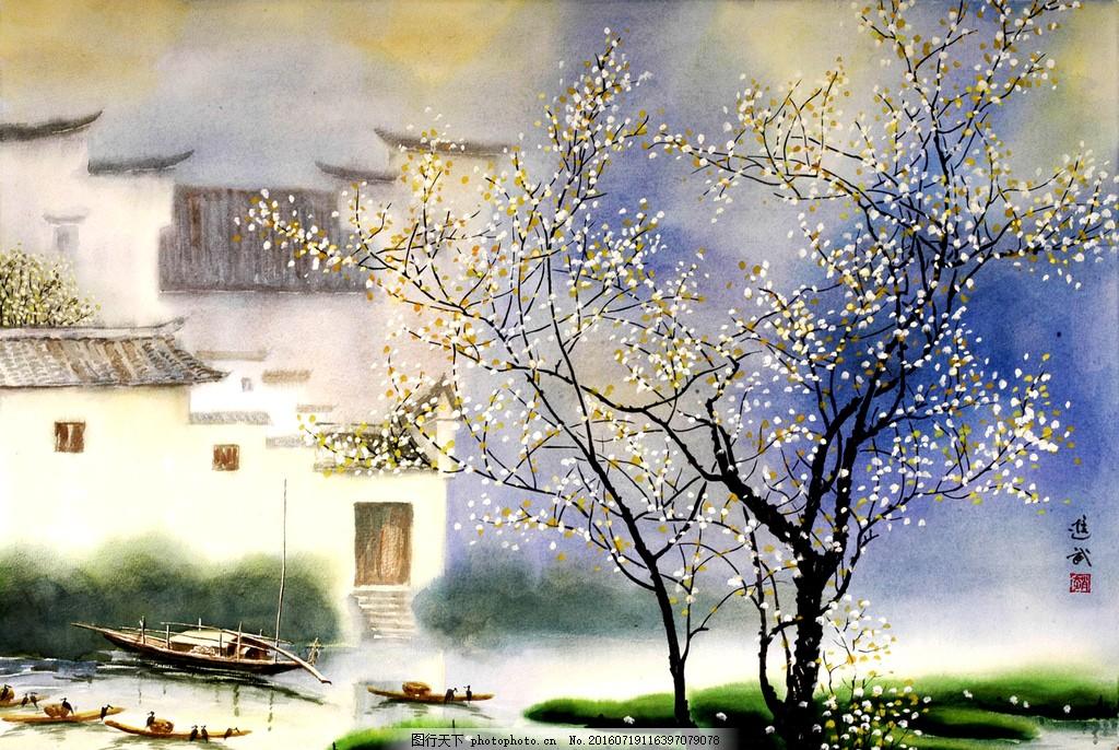 江南春水彩画艺术 水彩画 装饰画 江南风景 江南水乡 美术