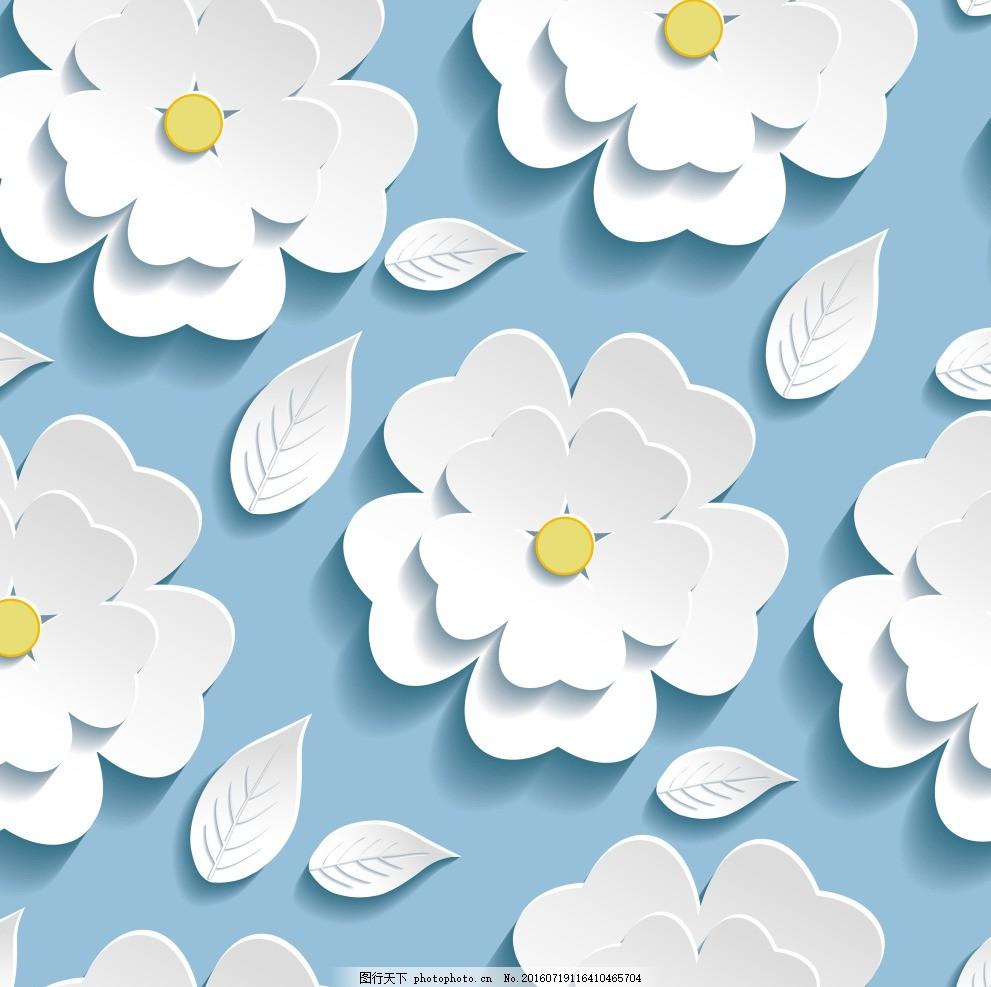 立体雕刻花朵 立体效果 雕花 花朵 花瓣 大气 零散 设计 广告设计