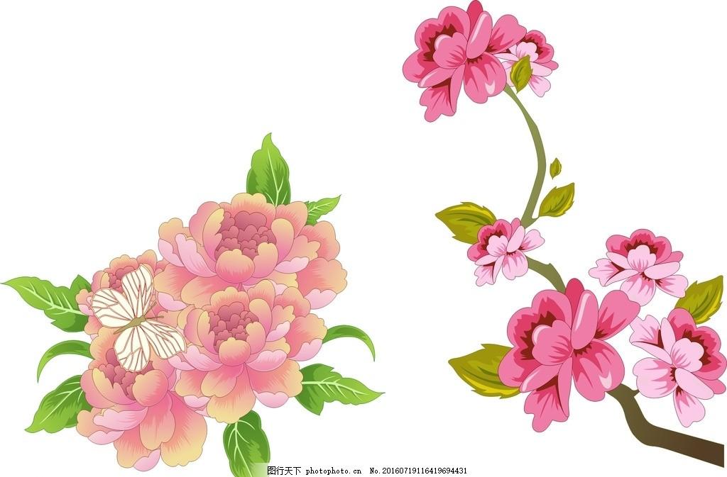 牡丹花 手绘素材 矢量花朵 矢量素材 盛开 绽放 水彩花卉 梦幻花卉