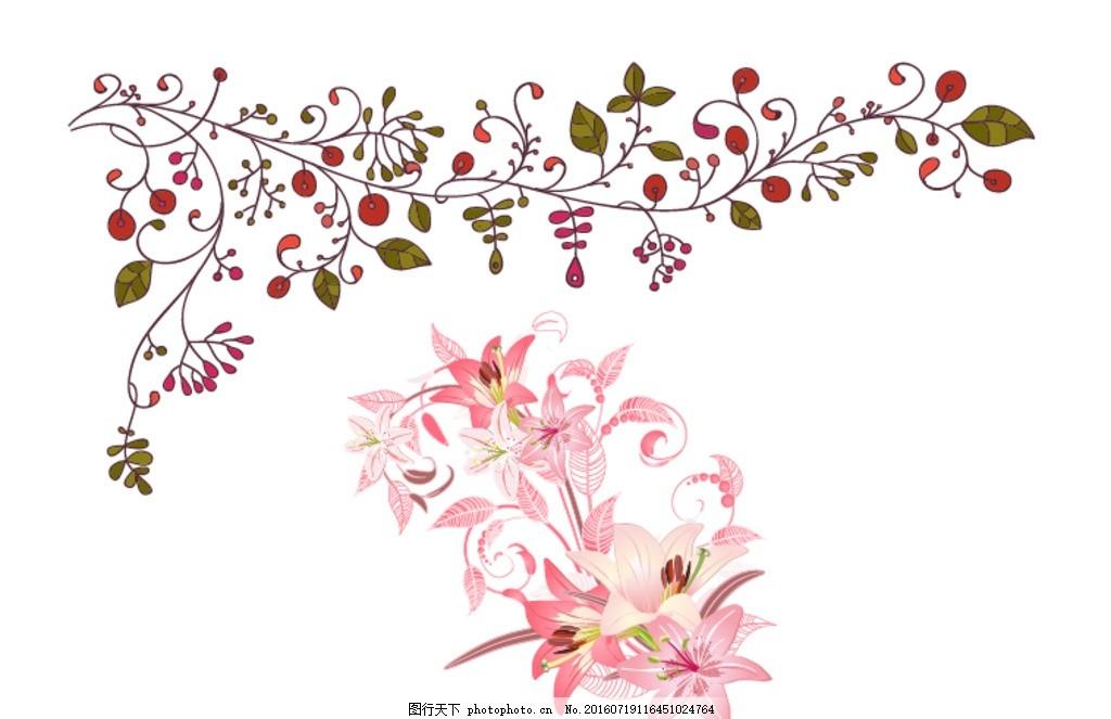 百合花 手绘花藤 花卉植物 矢量素材 粉色百合 粉色花朵 花朵素材