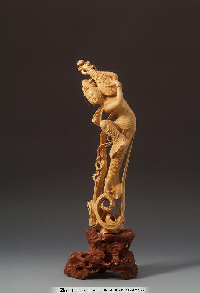 黄杨木雕 墩煌飞天 雕刻 仕女 琵琶 飘带 人物 祥云 底座 工艺品