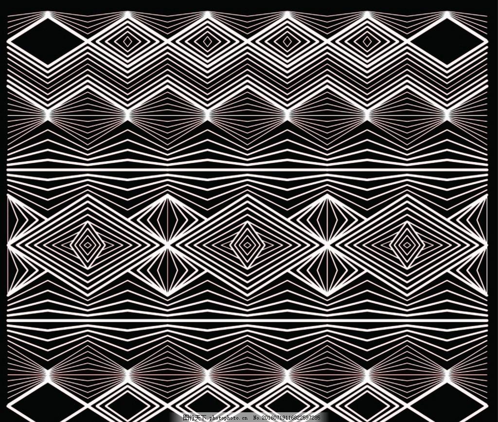 几何图案 图形 纹理 纹路 印花 循环 多边形 民族 黑白灰 背景素材