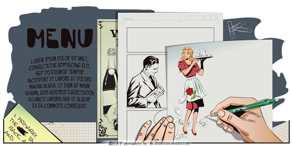 手绘漫画手势 手绘 漫画 画画的手 双手 书本 水墨画 绘画 矢量 艺术