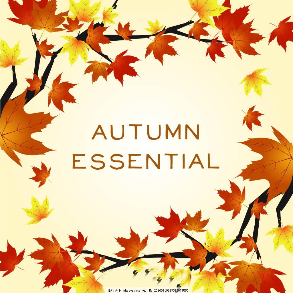 创意手绘秋季枫叶矢量图素材 自然 叶子 秋天 绘图 秋天的落叶