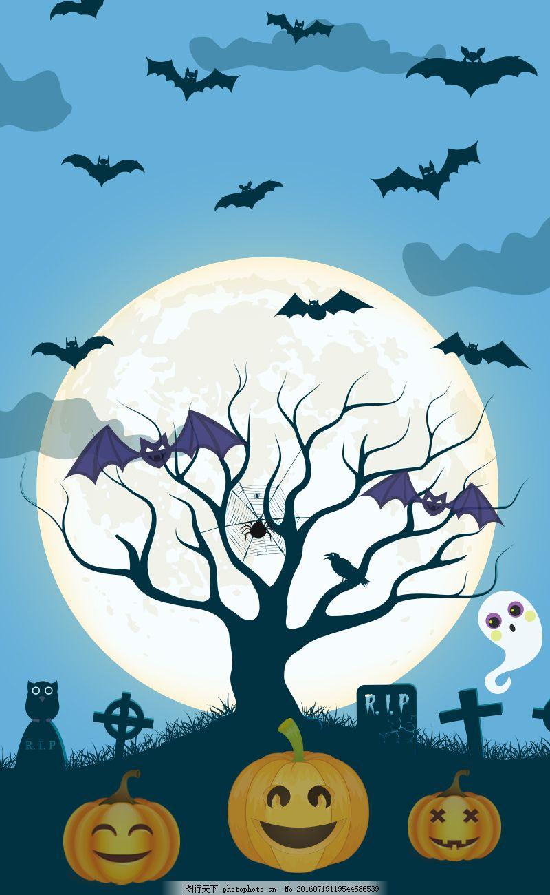 万圣节1 南瓜灯 蝙蝠 幽灵 恐怖