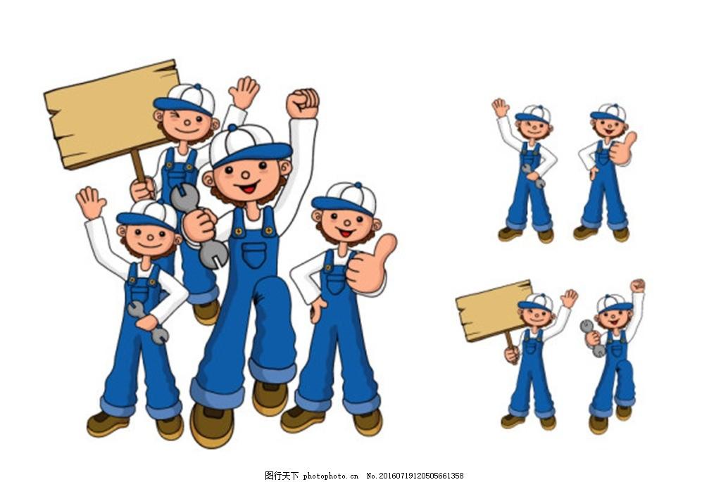 修理人员矢量人物模板 角色 卡通 可爱 维修员 广告设计 卡通设计图片
