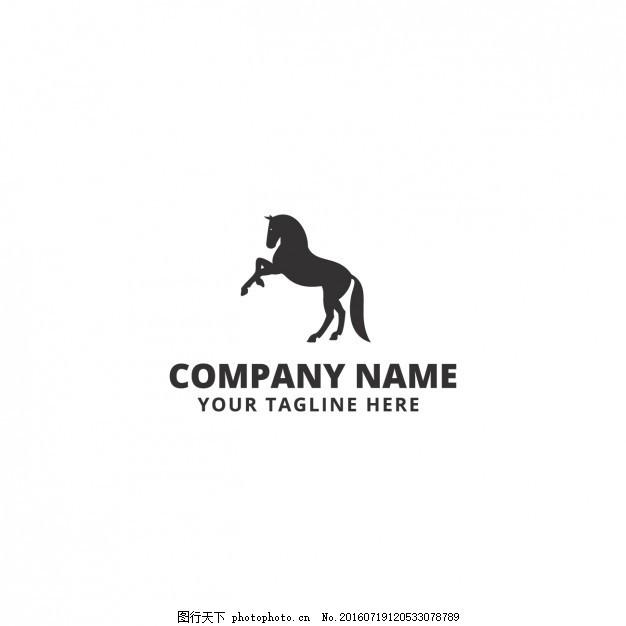 马形标志模板 标识 业务摘要 动物 营销 形状 企业 公司 品牌