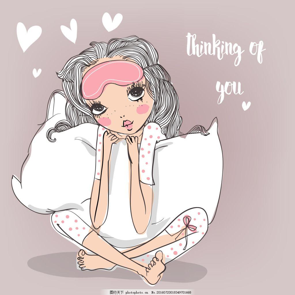 抱枕头的女生 手绘 可爱 插画