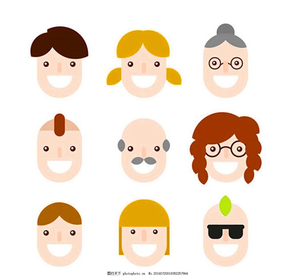 卡通人物头像矢量 男子 男孩 女孩 青年 妇女 老人 矢量图