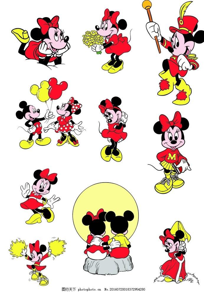 米奇 可爱 卡通 平面设计 粉色 儿童 萌萌 米老鼠 设计 动漫动画 动漫