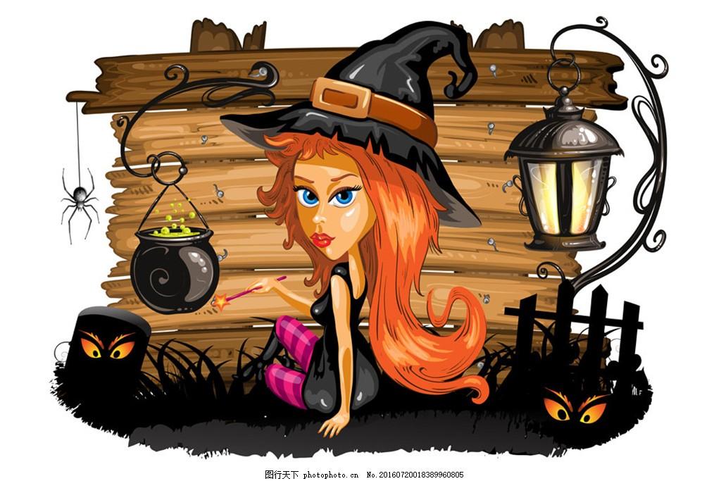 万圣节卡通女巫 可爱 美女 性感 卡通 矢量素材 邪恶 形象 叉子 恶魔