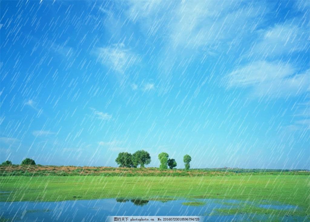 下雨效果 下雨天 蓝天白云 太阳雨 下大雨 设计 动漫动画 gif动画 72