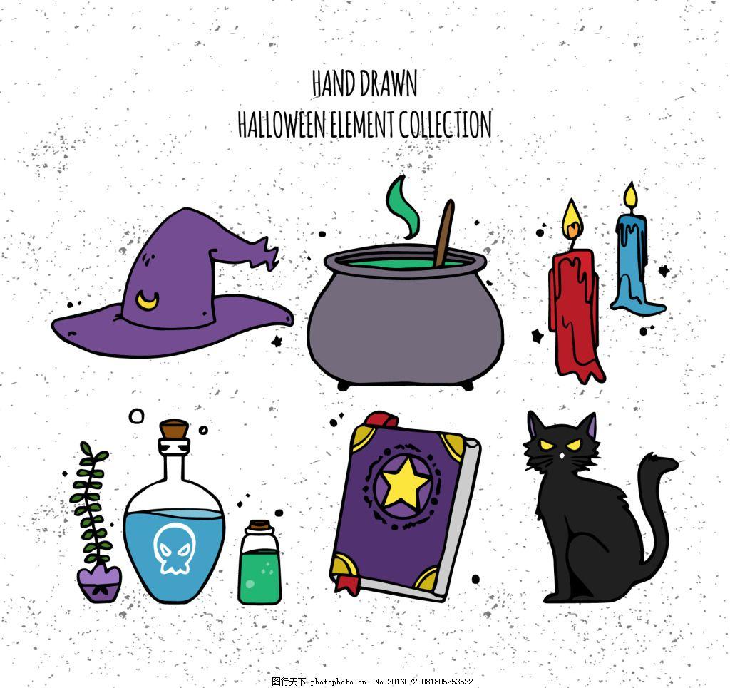 手绘巫术元素集 手绘巫术素材 魔法书 猫 魔法药 蜡烛 巫师帽