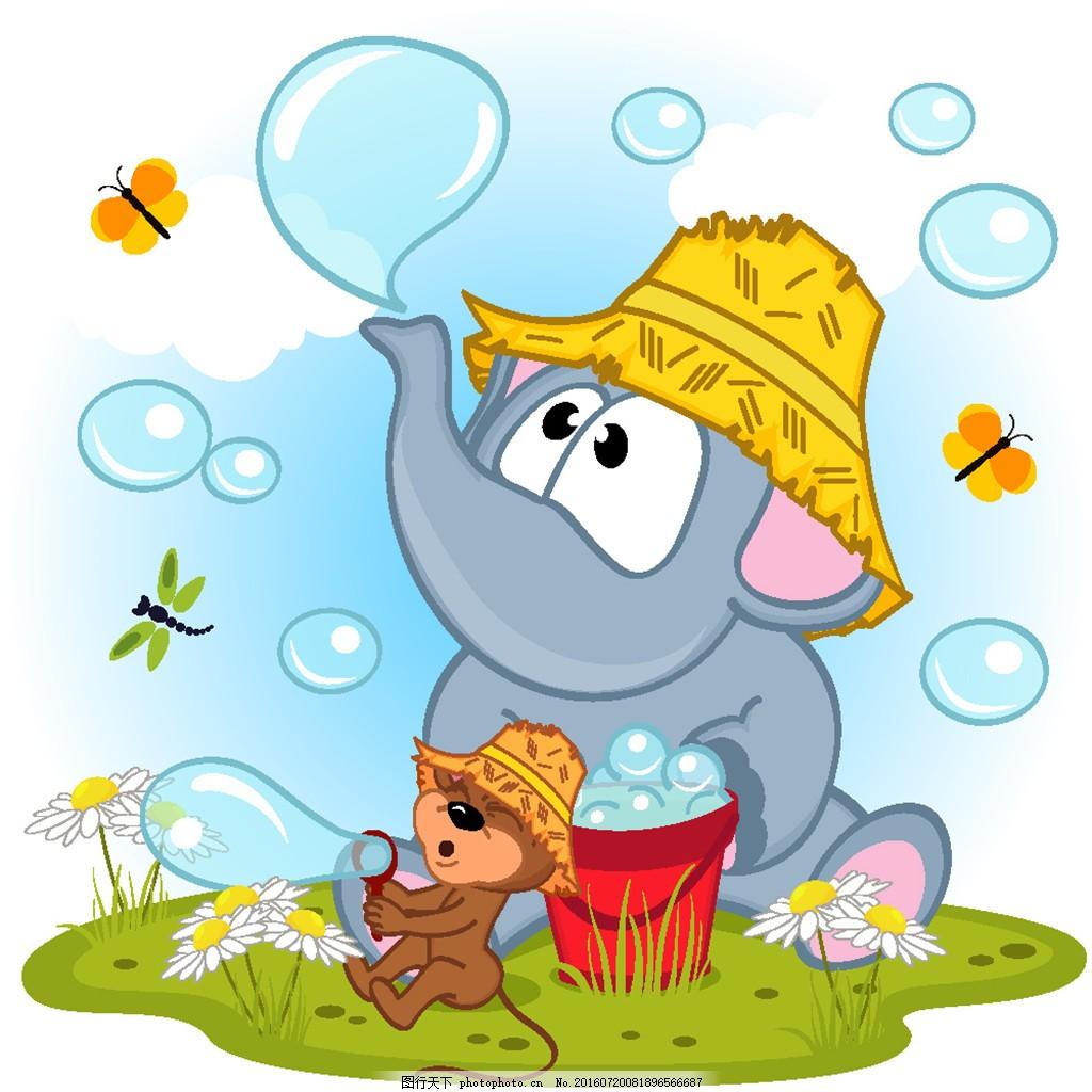草地上的卡通动物 友谊日 贺卡 卡片 儿童节 可爱的小动物 卡通大象