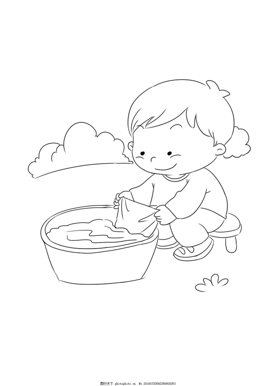 洗衣服卡通 卡通画 扫地 儿童插画 线稿 动画 psd 白色