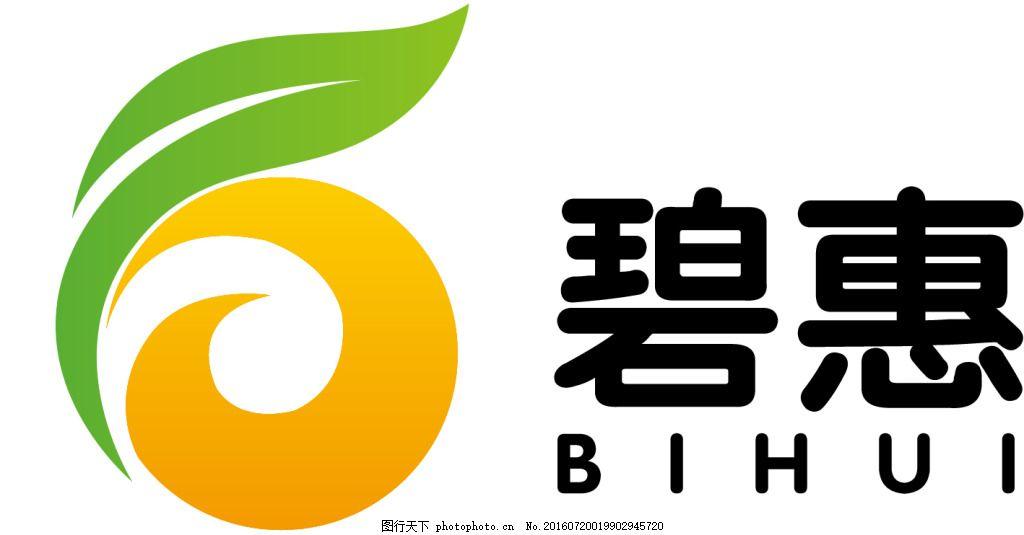 碧惠蔬菜logo设计
