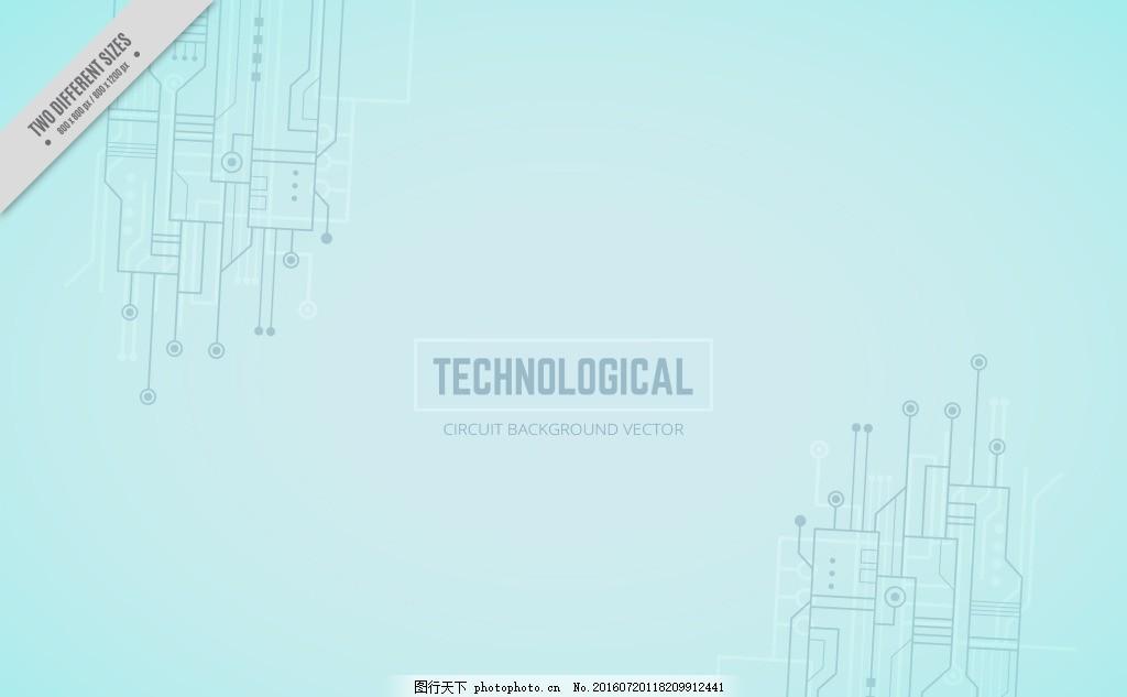 电路连接的技术背景 电路背景 科技背景 抽象背景