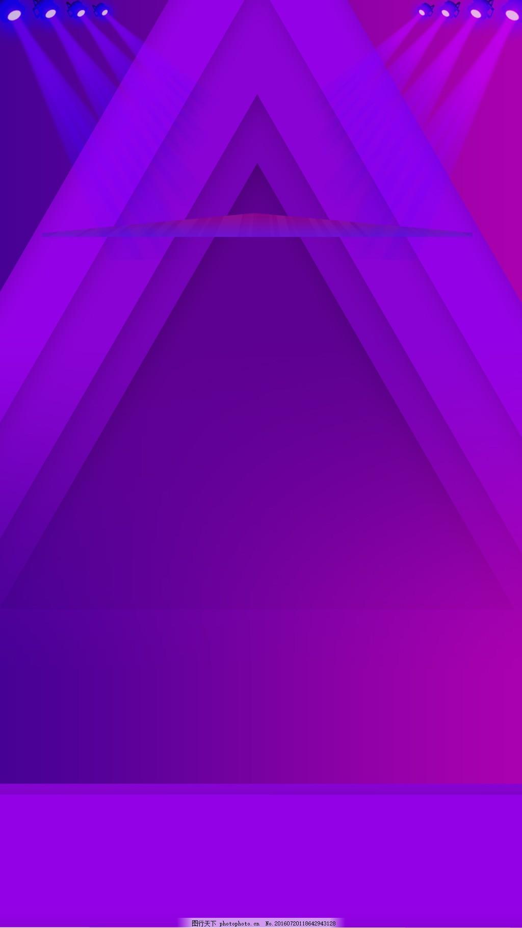 时尚几何风简洁深蓝企业h5背景素材