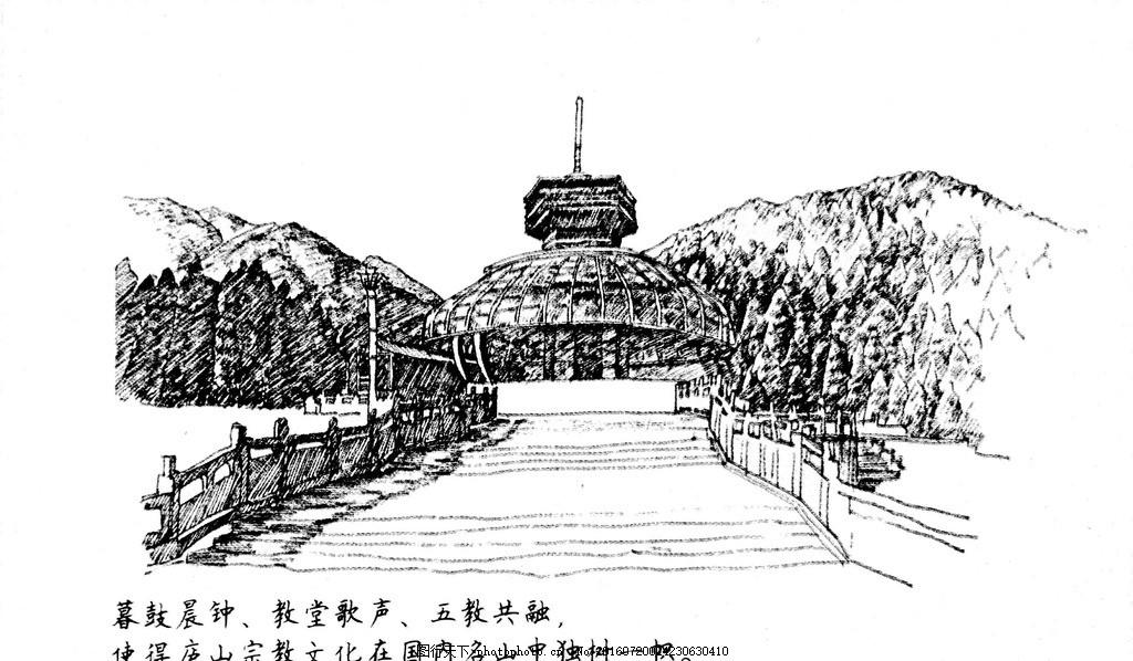 庐山手绘教堂 江西 九江 庐山 教堂 钢笔速写 设计 自然景观 建筑园林