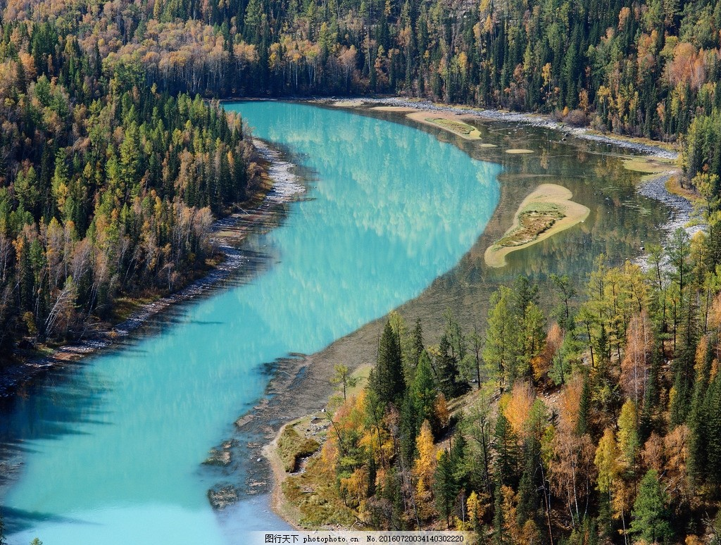 远山 草原 河流 树木 树 植物 植被 摄影 自然景观 自然风景 300dpi j
