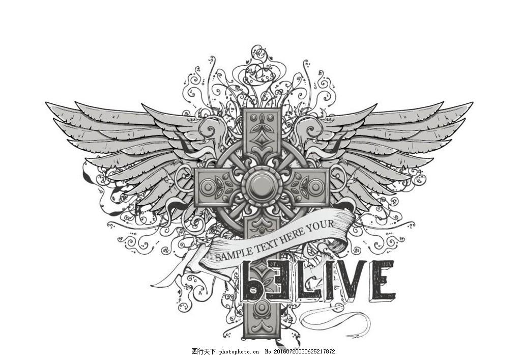 t恤图案 翅膀 十字架 线条 潮流图案 纹理 底纹 线稿 花纹 抽象服装