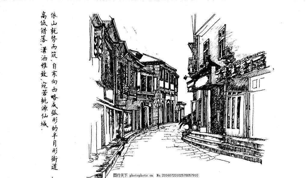 庐山手绘牯岭街 江西 九江 庐山 牯岭街 钢笔速写 设计 文化艺术 绘画