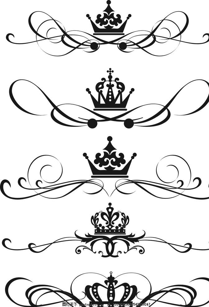 带皇冠的卡通手绘画