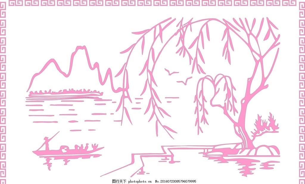 柳树 古典 大厅 图案 底纹 绘画 壁纸 风景 底纹边框 背景底纹