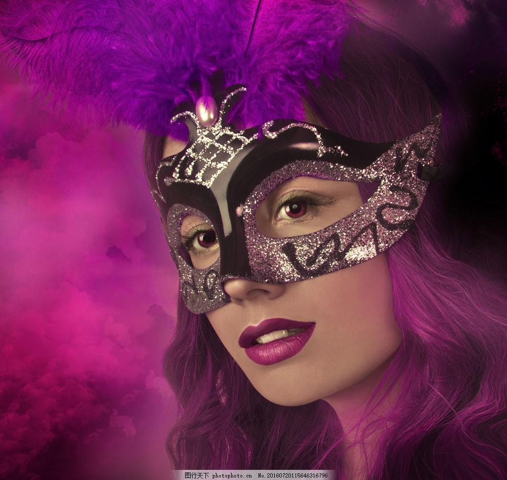 紫色面具美女图片