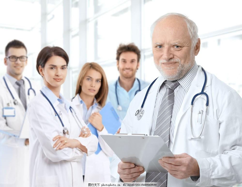 医疗团队人物图片素材 医生团队 男性医生 女医生 美女医生 医疗团队