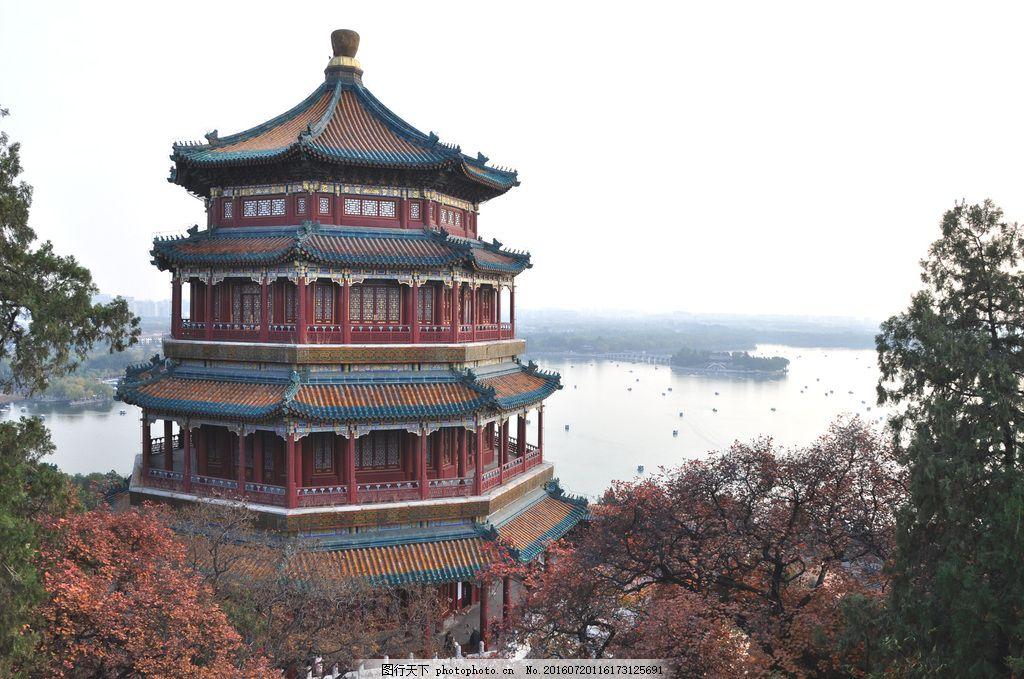 北京颐和园 北京 颐和园 宝塔 公园 龙船