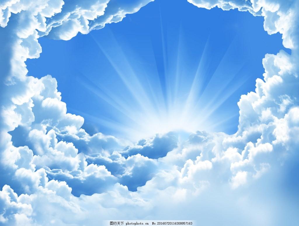 蓝天 白云 阳光 光芒 蓝色天空 蓝天白云