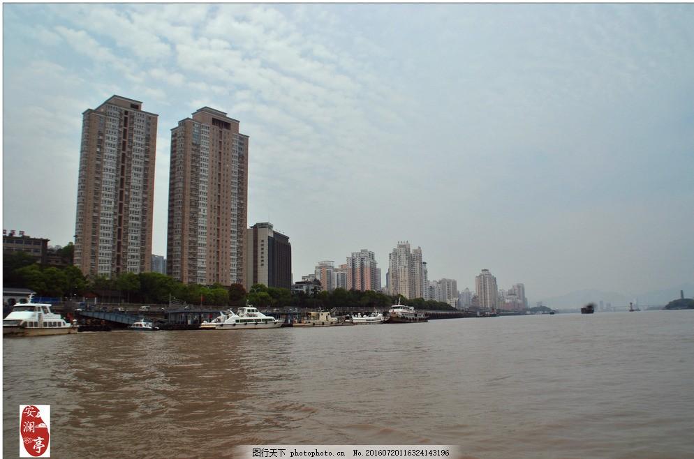 温州 瓯江 江水 城市 旅游 摄影 温州风光 旅游摄影 自然风景 300dpi