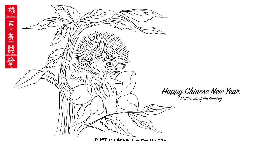 创意2016年猴年简笔画 铅笔画 桃子 桃树