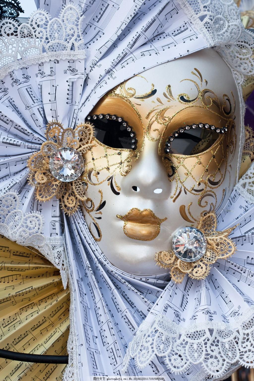 威尼斯美女面具 高清威尼斯美女面具图片下载 艳后 女性面具 威尼斯面