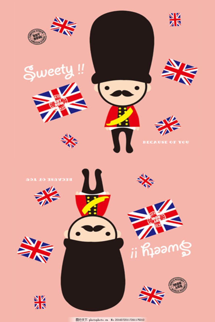 英国卡通大兵 士兵 国旗 粉色