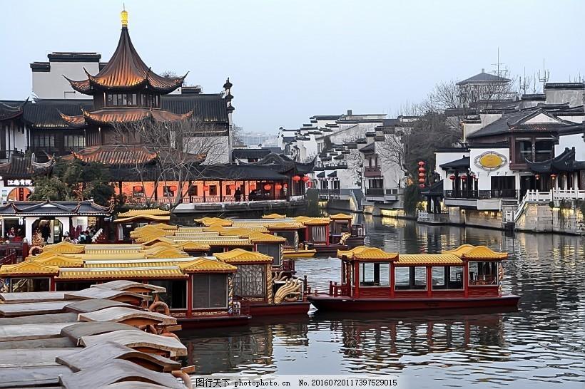 南京夫子庙风景