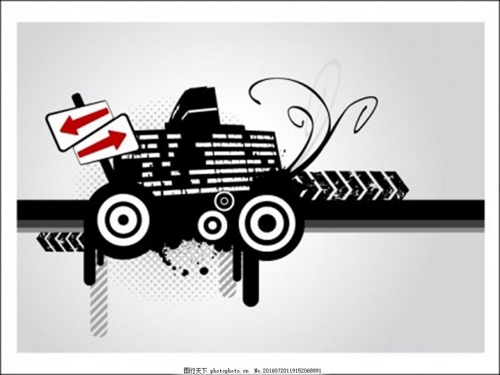 黑白的城市 黑白 单调 城市 红色箭头 ai