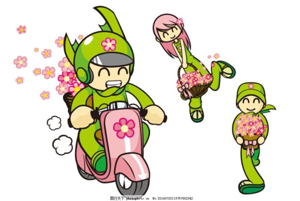 花店人物矢量模板,送花人物 卡通男士 可爱 女孩 开
